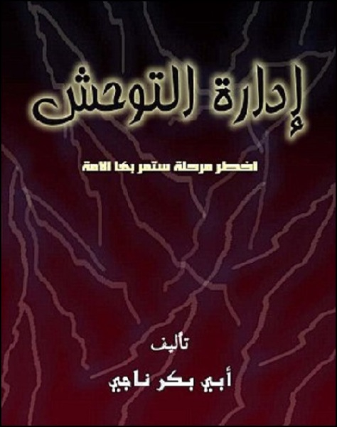 abu-bakr-naji-the-management-of-savagery-the-most-critical-stage-through-which-the-umma-will-pass-1.jpg